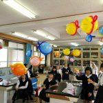 小学校のバルーンクラブで一番人気は『浮かぶお魚風船』です★何故ヘリウムを使う作品を取り入れるのか…