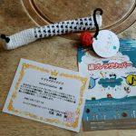 チンアナゴの日の賞状と賞品が届きました!★大人が本気だして楽しんでみました