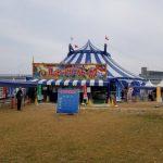 広島でサーカス★子供が今までで一番喜んだサーカスでした!
