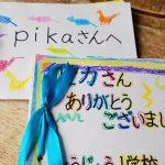 東浄小学校2年生さん、ありがとう★広島の公立小学校の親子活動PTCにて