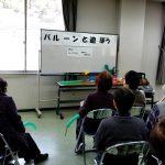 高齢者いきいき活動★安東公民館さんの、いきいき長寿大学でバルーン教室してきたよ😊