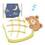 睡眠★最近メッチャ眠いpikaです!重曹飲んでるよ