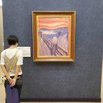 大塚国際美術館へLet's go!! ⑭★pikaの独断と偏見で、好きな作品紹介